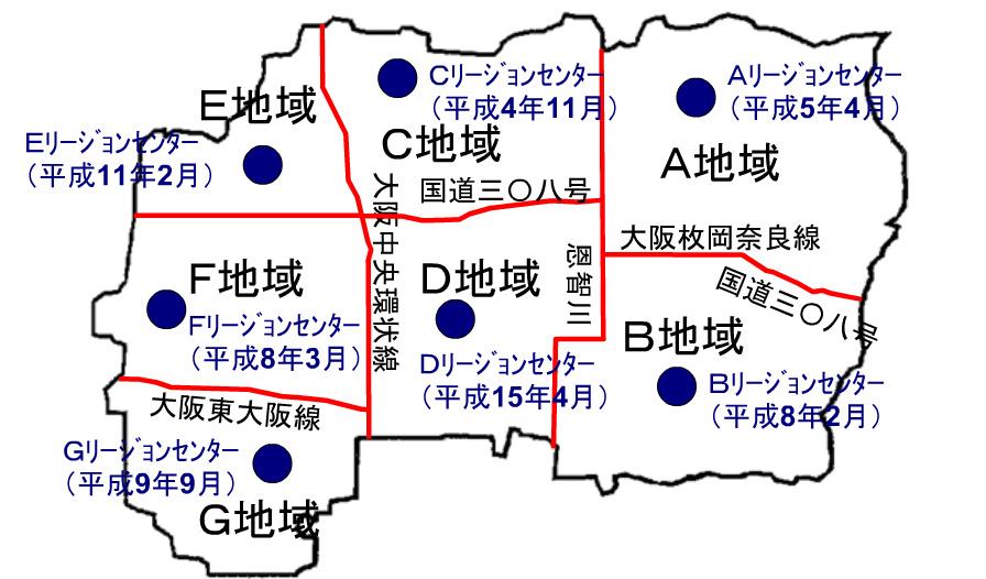 あなたの住まいのリージョンは??東大阪市リージョン構想