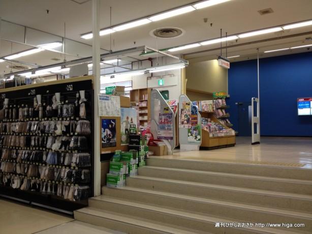 ヒバリヤ書店 西友内