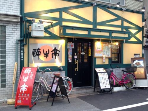 今年で創業48年。小阪の老舗。