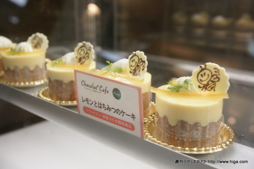 どことコラボしているのかな~と見ていると、なんと東大阪の人気洋菓子店「フランクス」の名前があるじゃないですか!