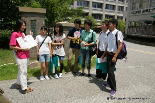 ツアーは谷岡記念館前で終了。最後はすっかり打ち解けました