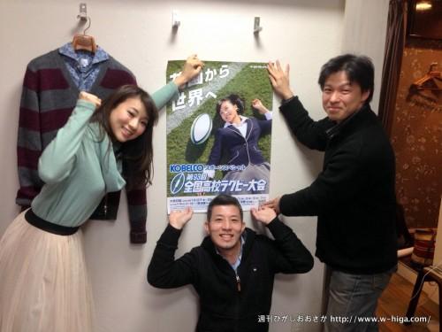 美人時計撮影会の合間にポスターをお願いしてしまいました!ご協力ありがとうございます!!
