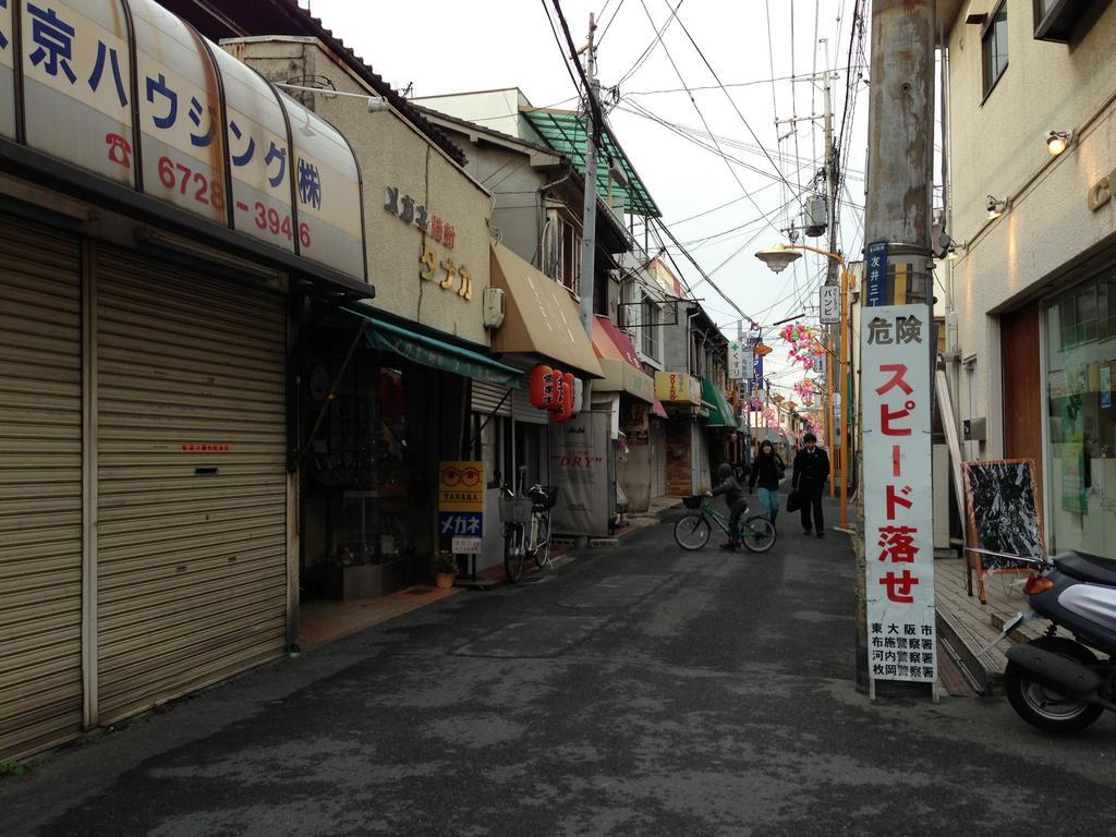 2013年1月7日の東大阪クイズ ここどこかわかりますか?