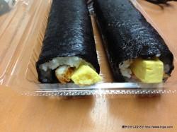 寿司まつもと 上巻き