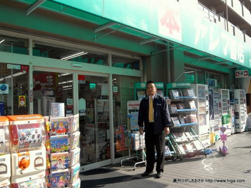 若江岩田では16年になる辻康夫店長