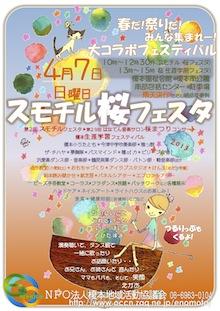 201300407enomoto