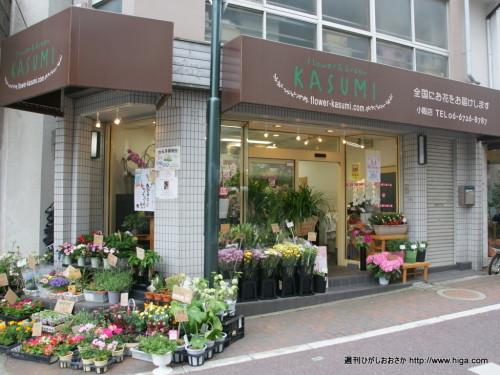「KASUMI」は今年で創業3年目
