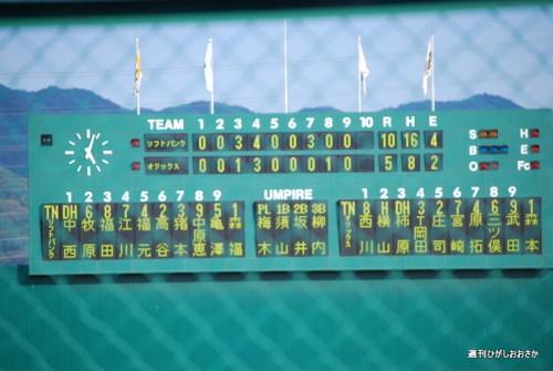 10対5で福岡ソフトバンクの勝利に