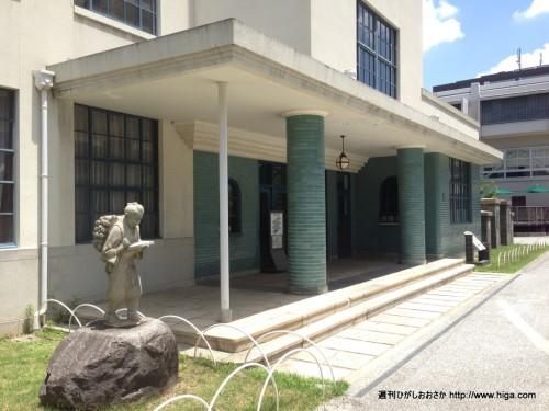谷岡記念館。国の登録有形文化財です