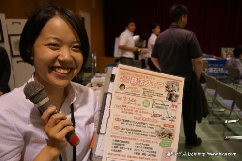 実行委員長の望田さん。「たくさんの方の笑顔に出会えて嬉しかったです! 」