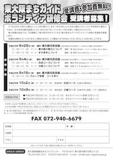 20130828machigaidoS