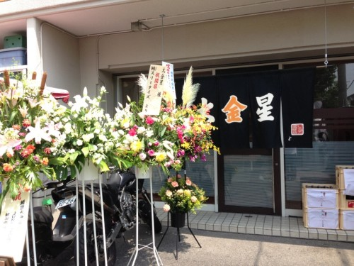 開店祝いが並ぶ店先。東大阪に残ってくれてありがとう!
