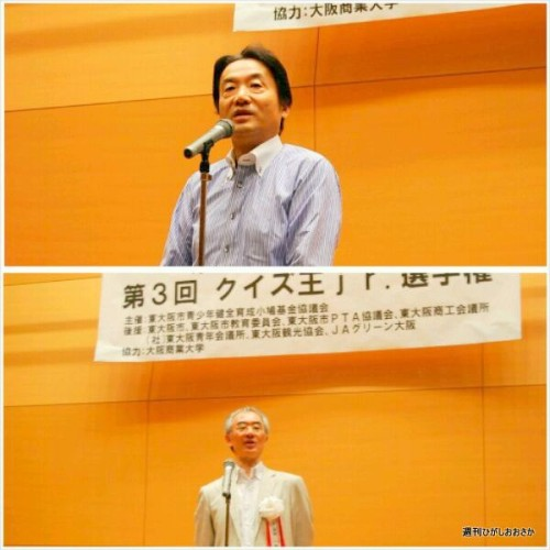 優秀な小学生を見て「市役所にぜひ!」と挨拶する野田市長(上)と関係者に感謝の言葉を述べる谷岡会長