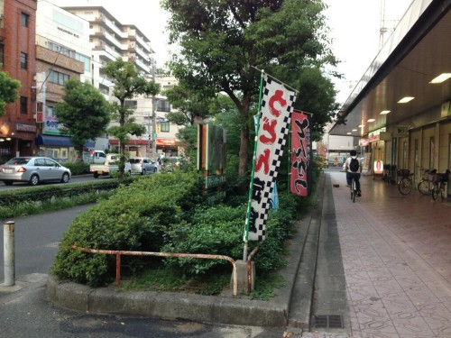 2013年9月18日の東大阪クイズ