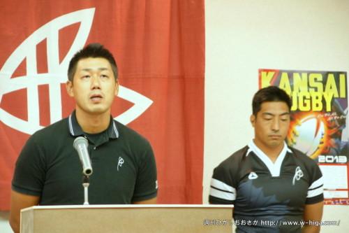 アタック重視のラグビーを見せたいと熱く語った古川監督(左)と大森キャプテン(右)