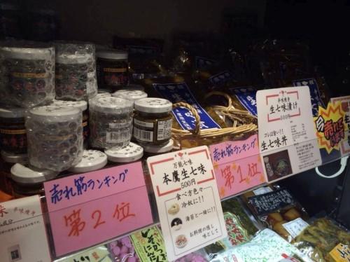 まいど!東大阪の売上ワンツーフィニッシュの鷹雅堂