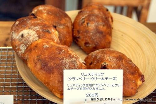 一番人気のリュスティック。フランスパンの一種で、小麦の香りがギュッと凝縮されています。