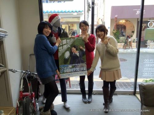 最後は3人で記念撮影。何故か高校ラグビー大会のポスターを持って(笑)