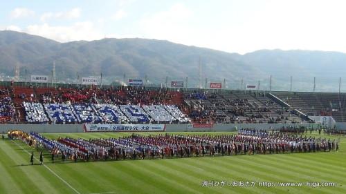 2012年12月27日 東大阪初の人文字が披露されました。