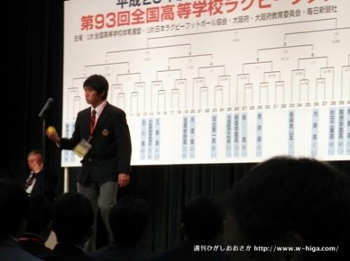 土佐塾高校(高知)の濱田主将のガッツポーズ