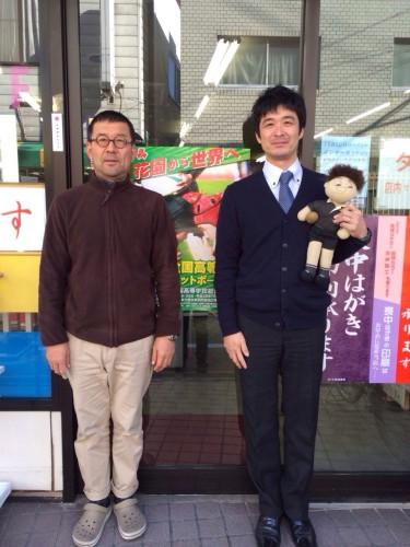 藤田さん(左)と佐々木さん(右)