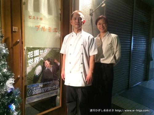 鈴木シェフと奥様。美男美女。なんか悔しい。