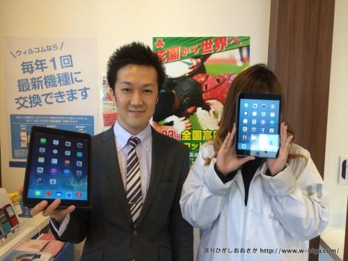 モバイルインパクトヤエドラ店の玉谷光祐さん。iPhoneソムリエさんです。
