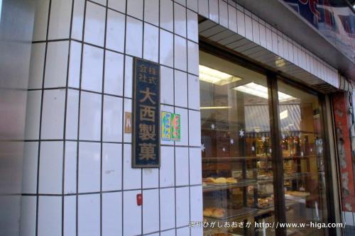 ガラス張りのお店に「大西製菓」の看板。歴史を感じます。