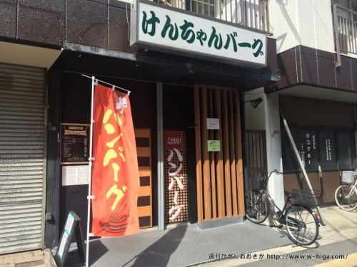 2014-03-12 14.17.15 HDR