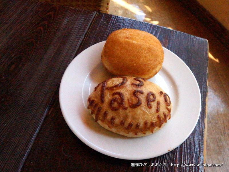 パンは意欲の塊! 情熱のパセオ・カフェ