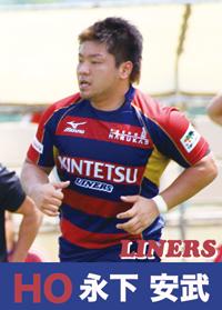 Card_nagashita