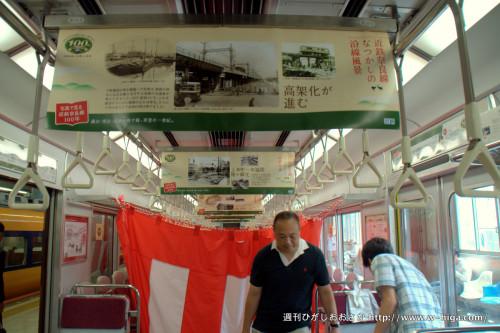 中づり広告は、すべて奈良線の歴史的写真。