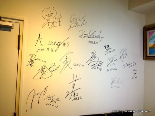 ラグビー選手によるサインでびっしり!