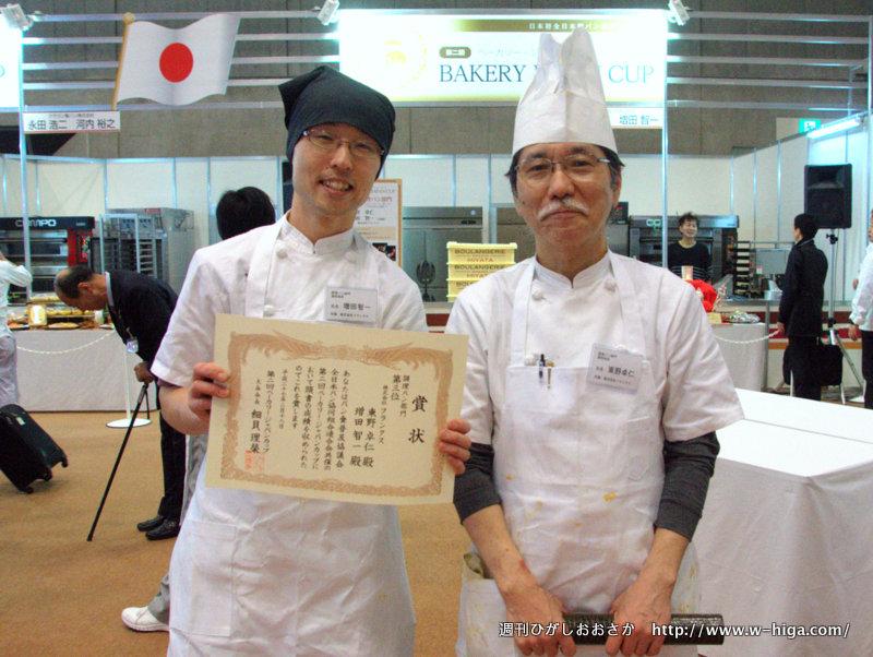 小阪の名店フランクスが全国3位のパン店に!
