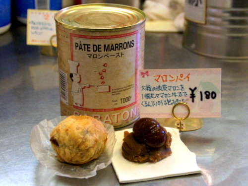 取材時にマロンパイの材料を披露してくださいました。