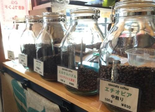 豆で購入し、自宅でいただくのがコーヒー好きの真髄