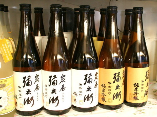 「炭屋彌兵衛」は岡山県の蔵元・「御前酒蔵元 辻本店」が贈る純米酒。
