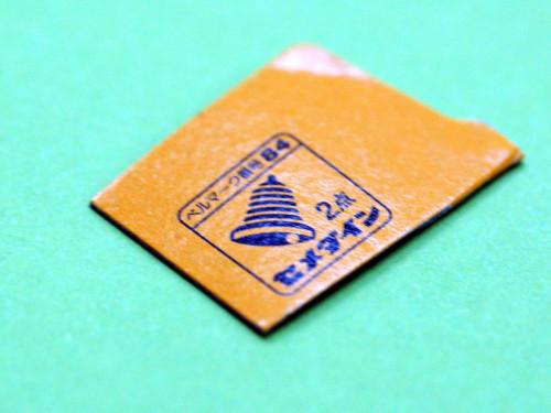 DSC01651-001