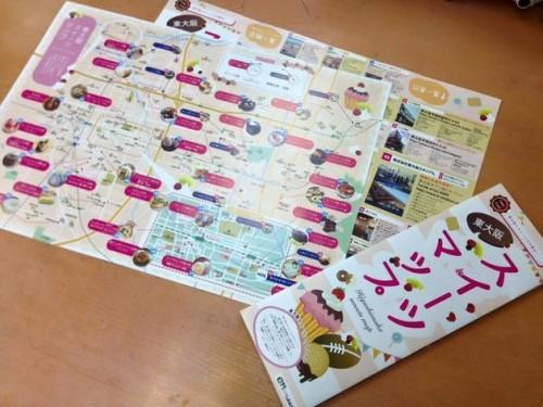 週ひがからこの日発行となった「東大阪スイーツマップ」もちろん、大人気。
