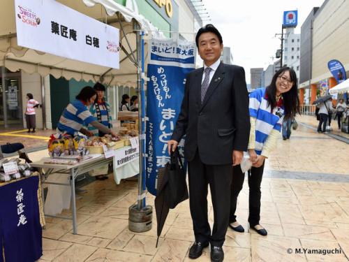 野田東大阪市長も来場。いつのまにか、全東大阪的なイベントに!