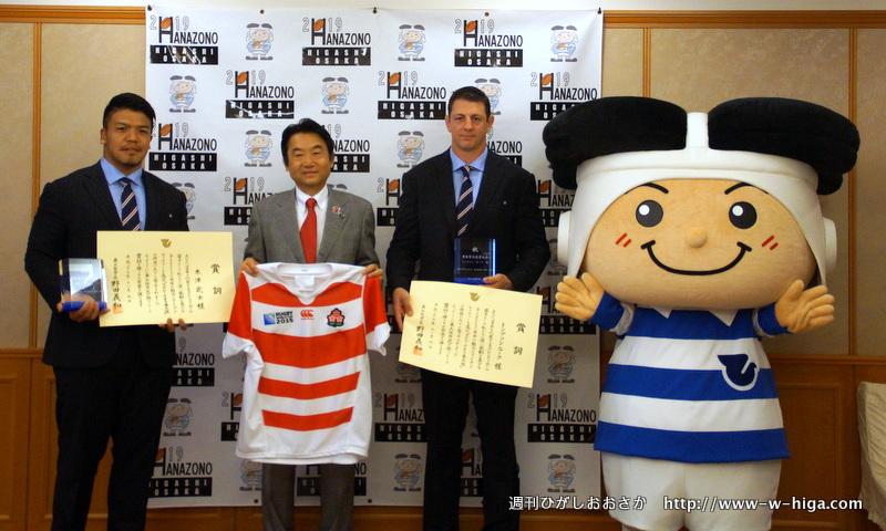 ジャパンラグビー東大阪組が市長賞詞贈呈式、ライナーズ表敬訪問も