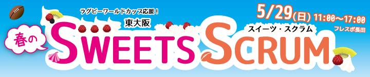 haru_sweets_bana