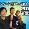 20160828inta_n_sono3_top