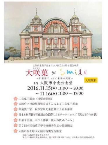 こちらのイベントの詳細はこちら。