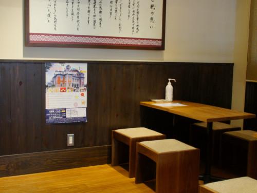 「長く和菓子を楽しんでいただくために」と作ったくつろぎスペース。