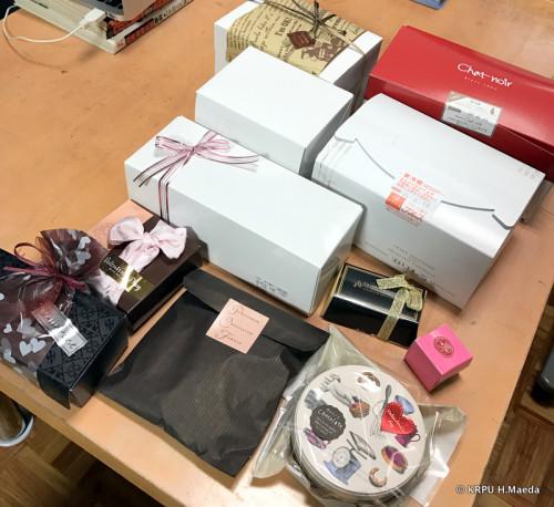 東大阪中からいっぱい買ってきて、全部食べてから書いてます!