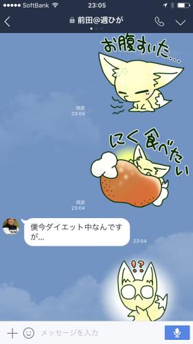 IMG_0977