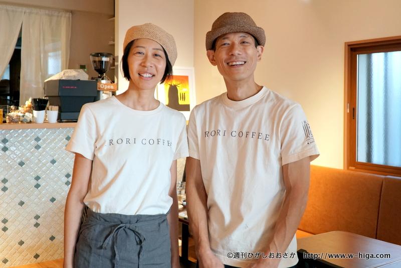 小阪にオープン!IRORI COFFEE ROASTER(イロリ) 高井田中学校生が取材してきました。その1