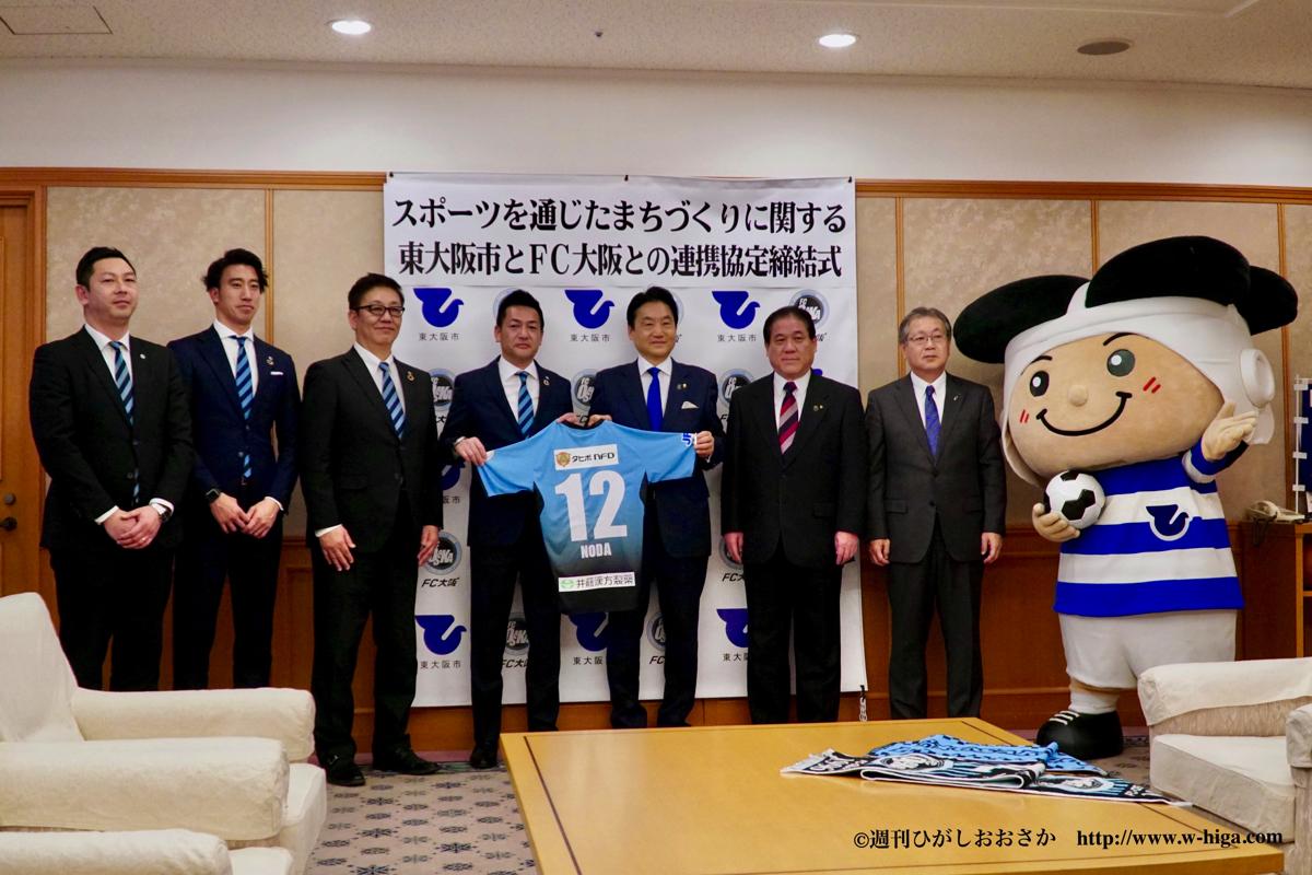ホームタウンは東大阪に決定!プロサッカーチーム「FC大阪」の全貌に迫る
