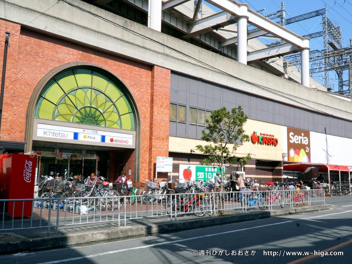 3月7日(木)オープン!布施の近鉄百貨店、食品売場が11年ぶり大規模リニューアル